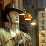 Stranger in der chinesischen Ecke